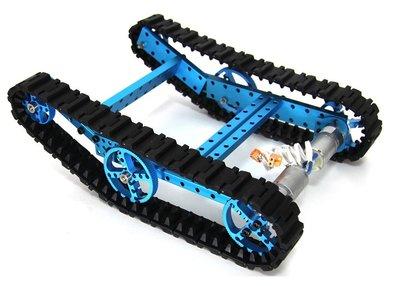 Advanced Robot Kit zonder Elektronica - Blauw