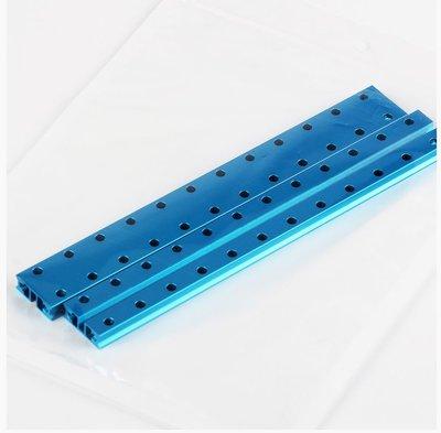 Slide beam 0824-192 Blue (Pair)