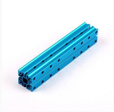 Slide beam 2424-136 Blue (Single pack)