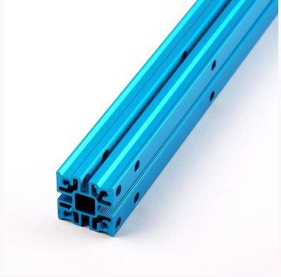 Slide beam 2424-752 Blue (Single pack)