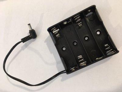 Batterij Houder voor 4x AA