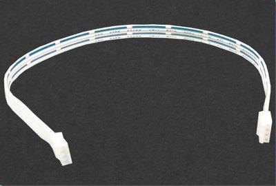 EZ-B v4 I2C peripheral cable (25cm)