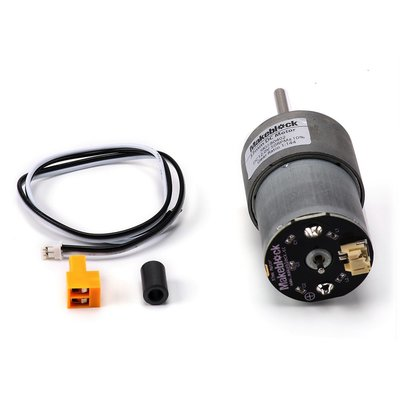DC Motor - 37mm - 12V - 50RPM