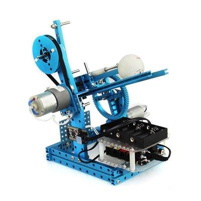 Ultimate Robot Kit - Blauw