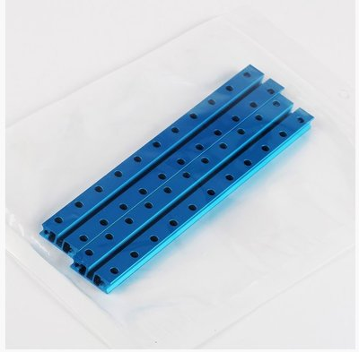 Slide beam 0824-176 Blue (Pair)