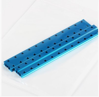 Slide beam 0824-192 Blue (Pair)
