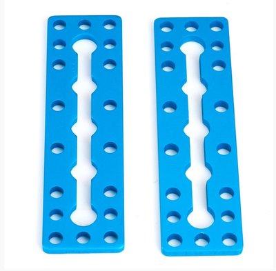 Plate 0324-088 Blue (Pair)