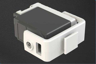 Lever HDD servo-motor