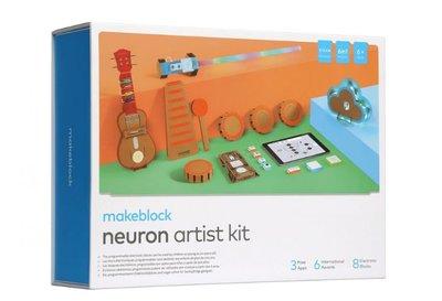 Neuron Artist Kit